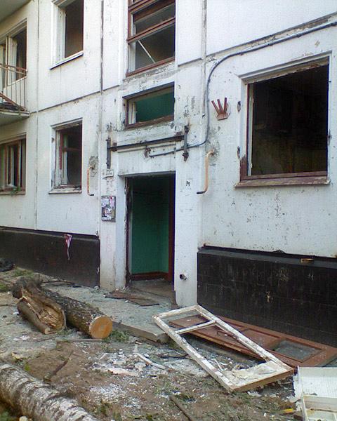 Снос домов в Москве и   realtyagencyru